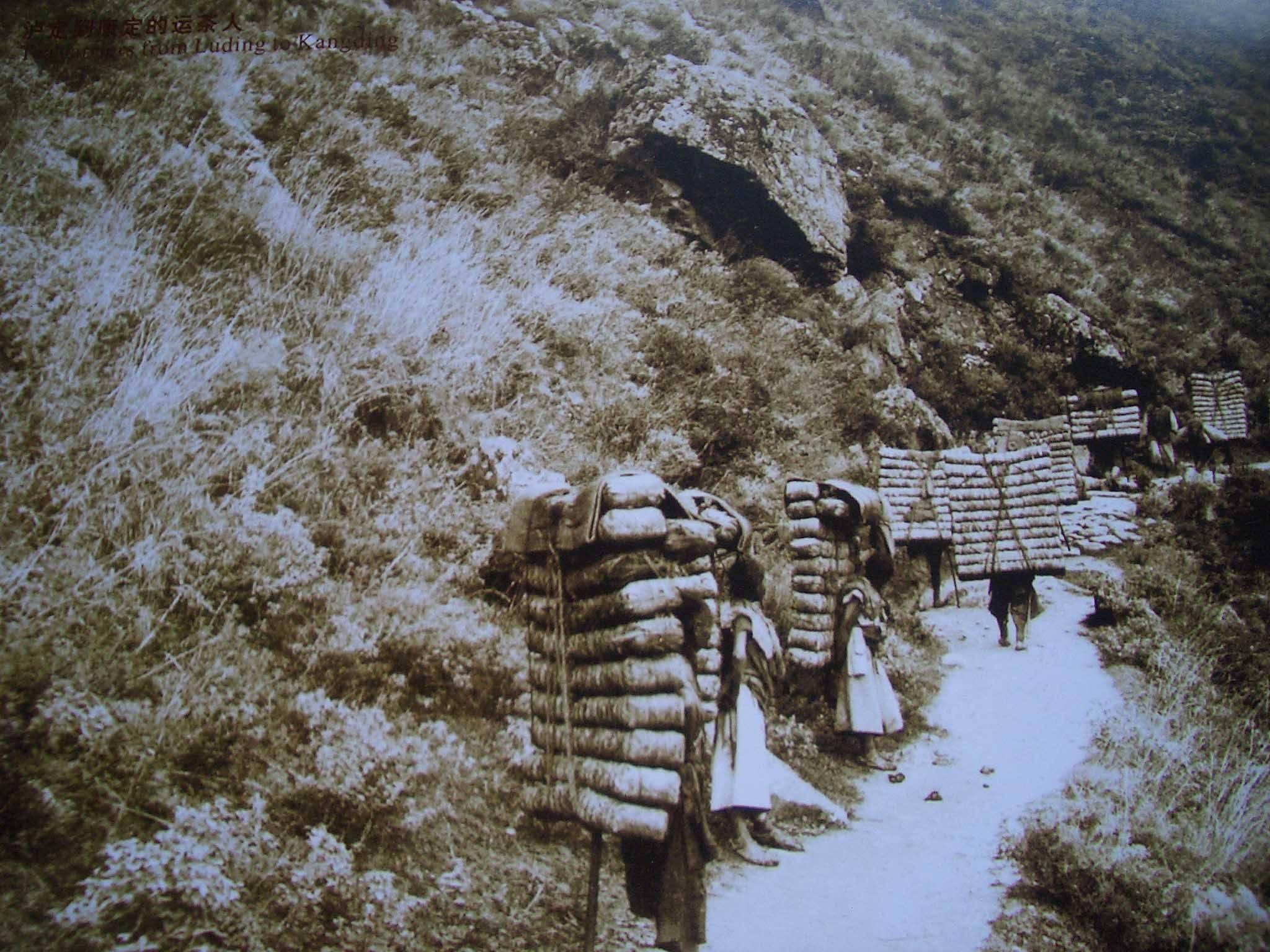 茶马古道百年老照片图片